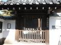 030-西福寺520.jpg